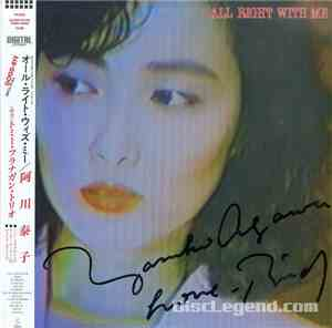 Yasuko Agawa - All Right With Me
